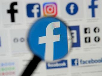 Facebook admite que rastrea la ubicación de sus usuarios sin su permiso